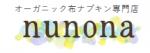 nunona プロモーションコード