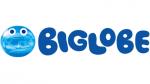 biglobe プロモーションコード